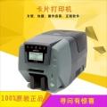 重庆便宜打卡机 重庆实惠证卡打印机 彩色人像卡打印