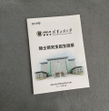 南京印刷廠、樣本畫冊印刷、手提袋海報印刷