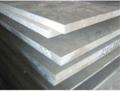 批发2038铝板材价格 2038铝合金棒料
