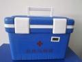 在广州生活中血液运输冷藏是如何操作的?