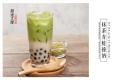 黑泷太郎奶茶加盟店要怎样提升经营利润?