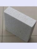 硅質改性保溫板銷售價格