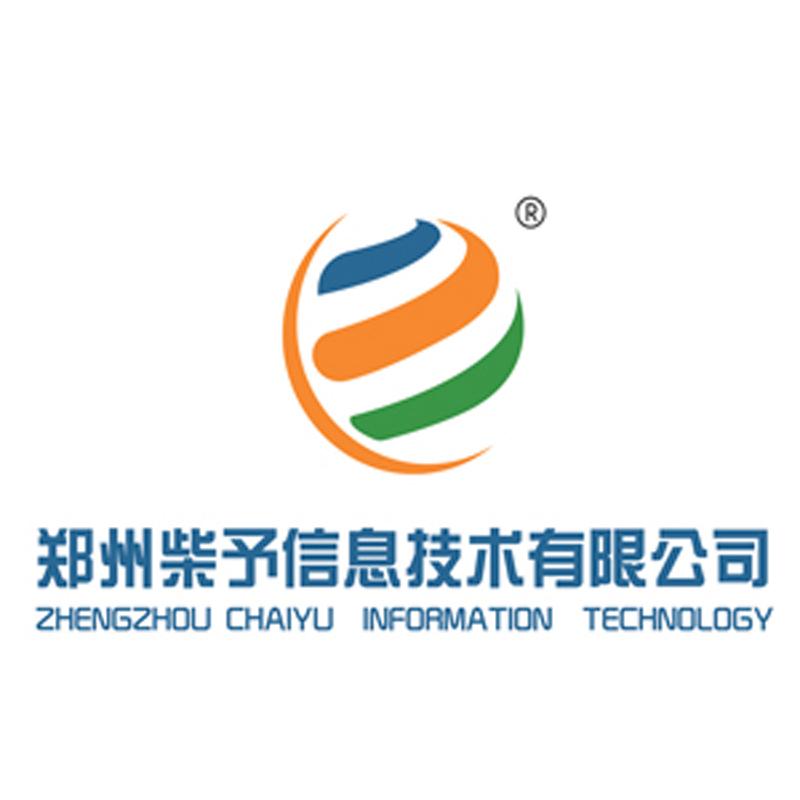 鄭州柴予信息技術有限公司
