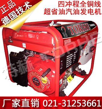 三相工程汽油发电机提供