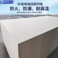 6mm 防潮防水 硅酸鈣板供貨