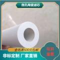 氧化鋁陶瓷濾棒 氧化鋯微孔過濾片 氧化鋁陶瓷