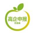 吳江企業申請設備補貼的方法