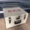 广西桂林矿用爆破作业箱井上危险品存放柜