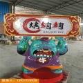 广州餐馆玻璃钢卡通雕塑形象卡通牛雕塑造型
