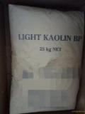 醫藥級羧甲基纖維素鈉6000粘度樣品裝500克