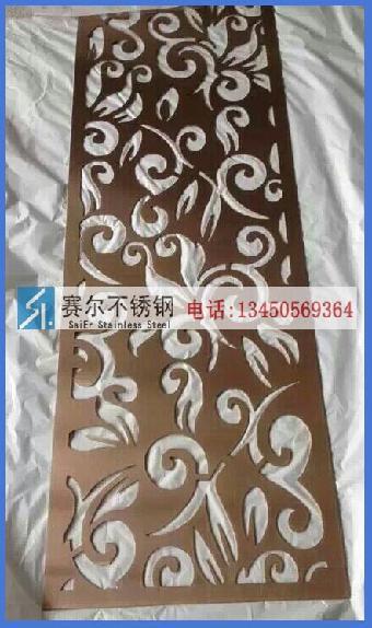 上海雕花装饰隔断板镀玫瑰金
