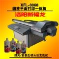 包裝盒打印機禮品盒打印機首飾盒打印機