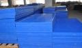 供應食品級工程塑膠加工