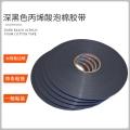 廠家直銷tesa62508太陽能組件邊框粘接膠帶