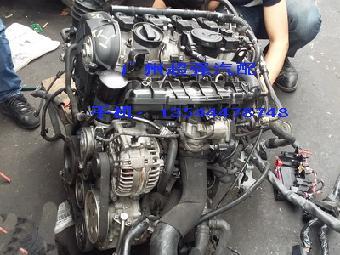 奥迪a4 a5 1.8t发动机 起动机 发电机