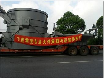 上海到呼和浩特包头乌海赤峰通辽散货大件高低板物流