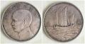 滁州市古钱币私下快速交易
