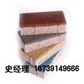 北京陶瓷顆粒透水磚行業領先