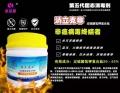 豬場設備消毒用消立克非50%過硫酸氫鉀復合物粉