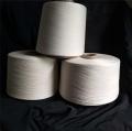 精品裕邦涤纶纱12s 环锭纺、强力高 条干均匀