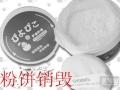 江橋過期化妝品處理銷毀,南翔過期洗護產品銷毀報廢