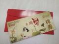 金禾通供應凍品海鮮禮盒提貨卡提貨券提貨系統