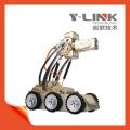 岩联YL-CCTV排水管道视频检测机器人,操作简单