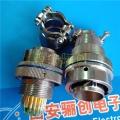 圓形連接器XCE14F7K1D1插頭插座新品