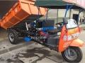 五征工程三輪車 五征工程自卸車、五征礦山三輪車