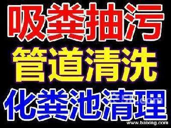 桂林市雁山区疏通下水道管道疏通公司
