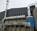 荊州RCO催化燃燒設備供應商塑料廢氣處理設備