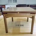 廣州天狼麻將機供應天虎麻將桌加裝