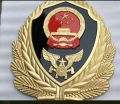 2019新新消防救援徽鋁合金鑄造一次性成型