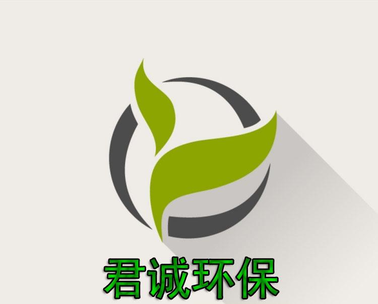 河南君诚净水材料有限最高赔率公司