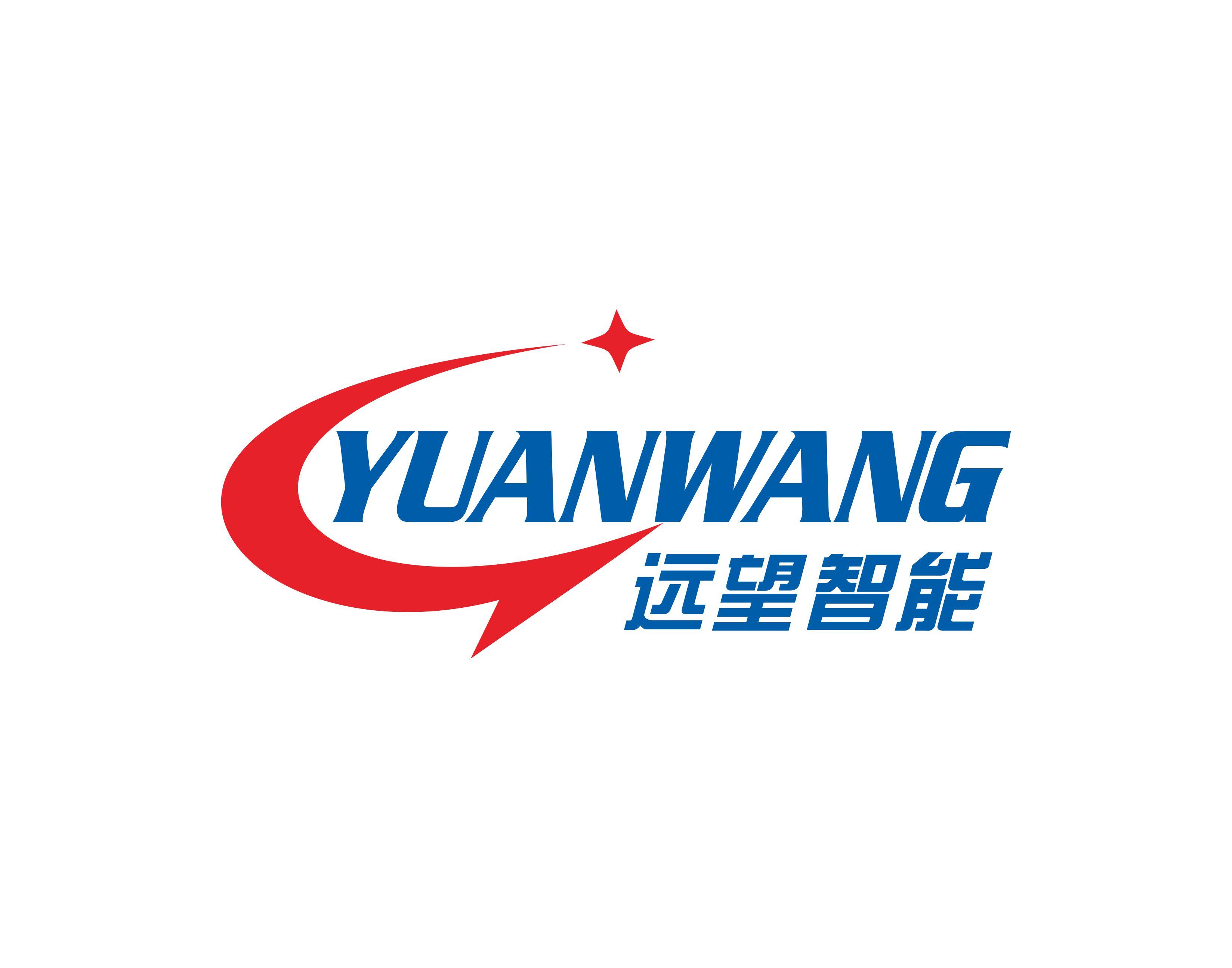 深圳遠望智能系統有限公司