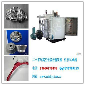 塑料专用镀膜设备,陶瓷镀钛金设备,不锈钢镀钛镀膜机,玻璃真空电镀