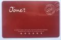 寧波天港月餅票法制日報訂報卡回收電話多少