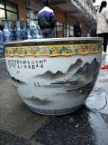 陶瓷魚缸睡蓮盆荷花缸碗蓮缸烏龜大水缸盆客廳擺件裝飾