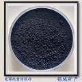 山東銘域配重鐵粉污水凈化處理用還原鐵粉