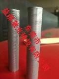 鋼管打孔加工 不銹鋼管小孔加工 圓管小孔加工