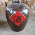 無光棕200斤私藏酒壇 陶瓷酒缸大口配高分子密封蓋