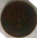 大清银币 开国纪念币那免费鉴定出手快-古币收购