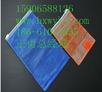 透明pvc塑料标示袋