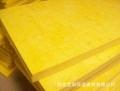 批量生產銷售優質防火玻璃棉板