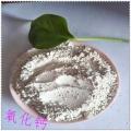 冶金用氧化鈣 高活性石灰 低硫脫硫氧化鈣 現貨