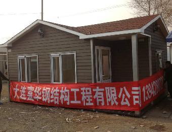 保定欧式轻体房移动房屋整体房屋厂家