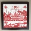 瓷板畫圖片,陶瓷瓷板畫超大,特大瓷板畫
