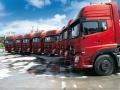从上海到广汉搬家最高赔率公司电瓶车行李托运价格
