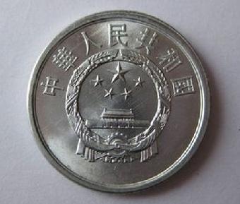 如有各类硬币图片