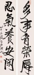 正規拍賣公司劉炳森字畫估價